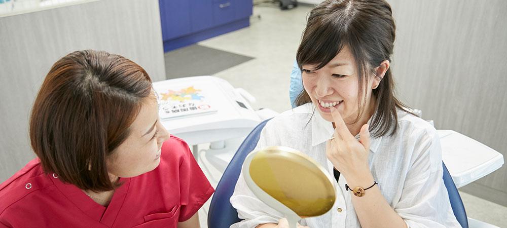 歯のホワイトニングをご検討中の方